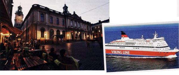 Как добраться до Стокгольма