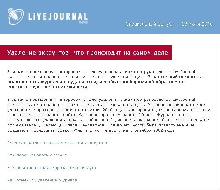 ru_news